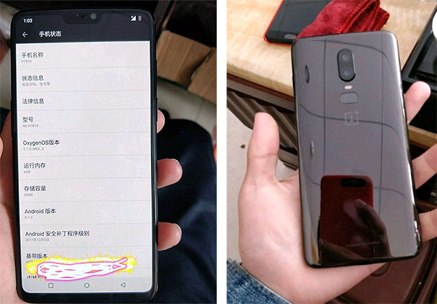 OnePlus 6 allegedly spotted running Oxygen OS 5.1