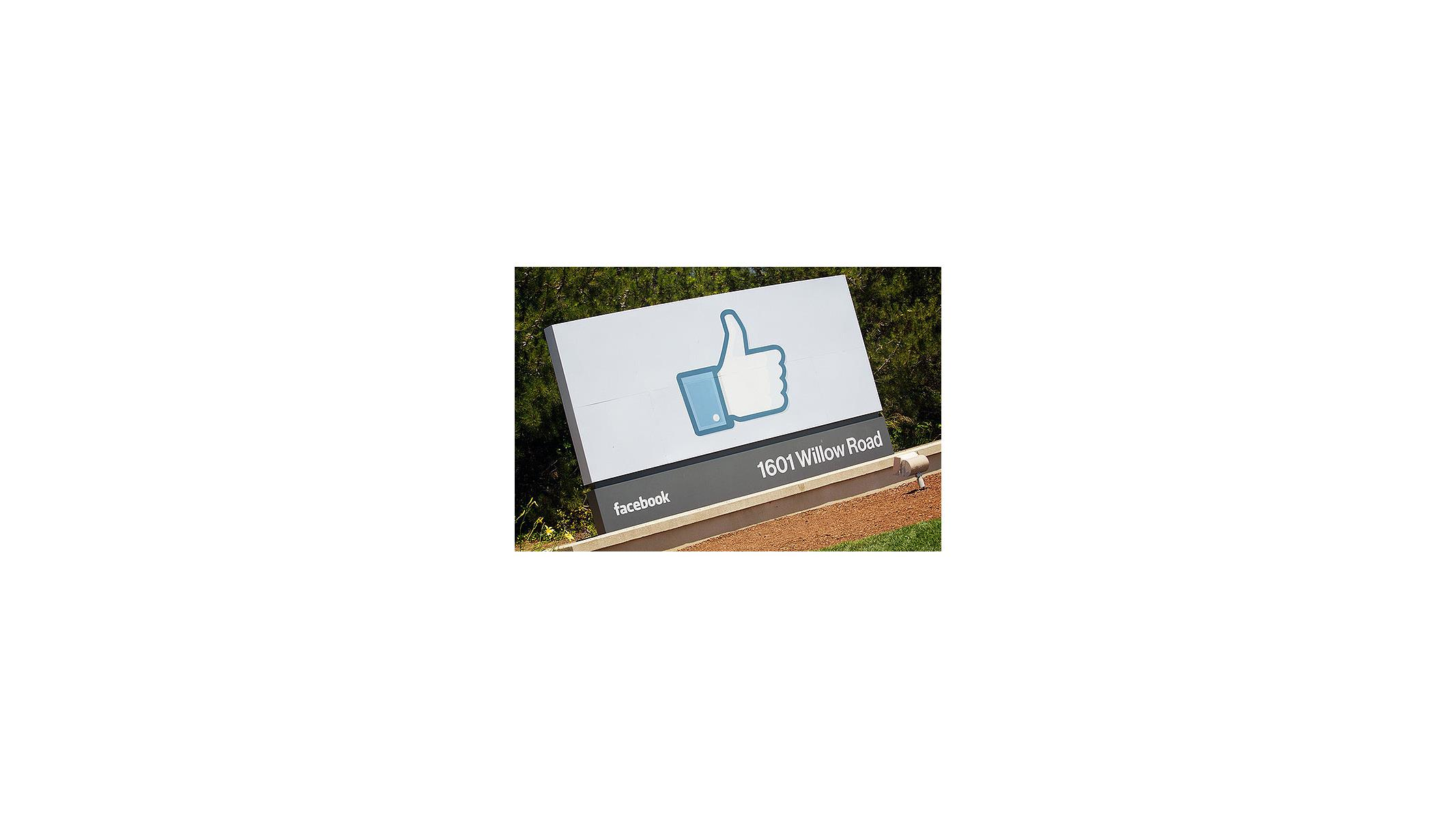Facebook Hosts Casting Call For AI Accelerator ASIC And FPGA Chip