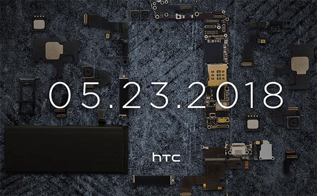 HTC Phone Parts