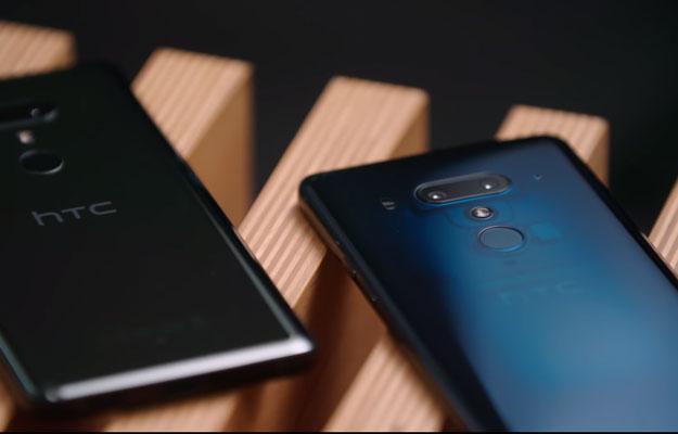 HTC U12 Plus Back