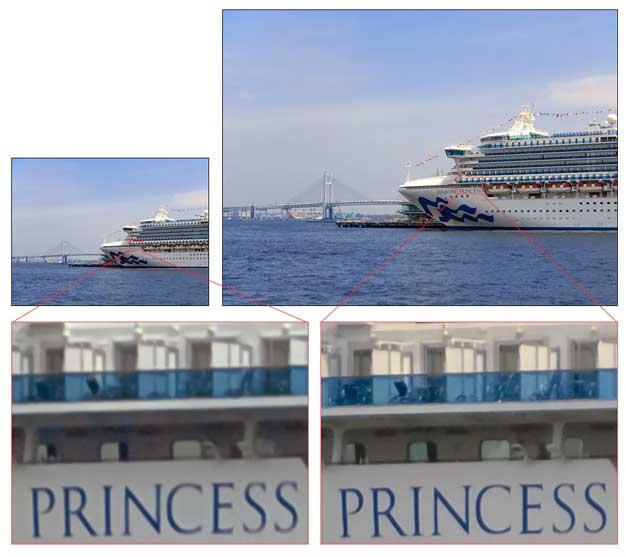 sony cruise