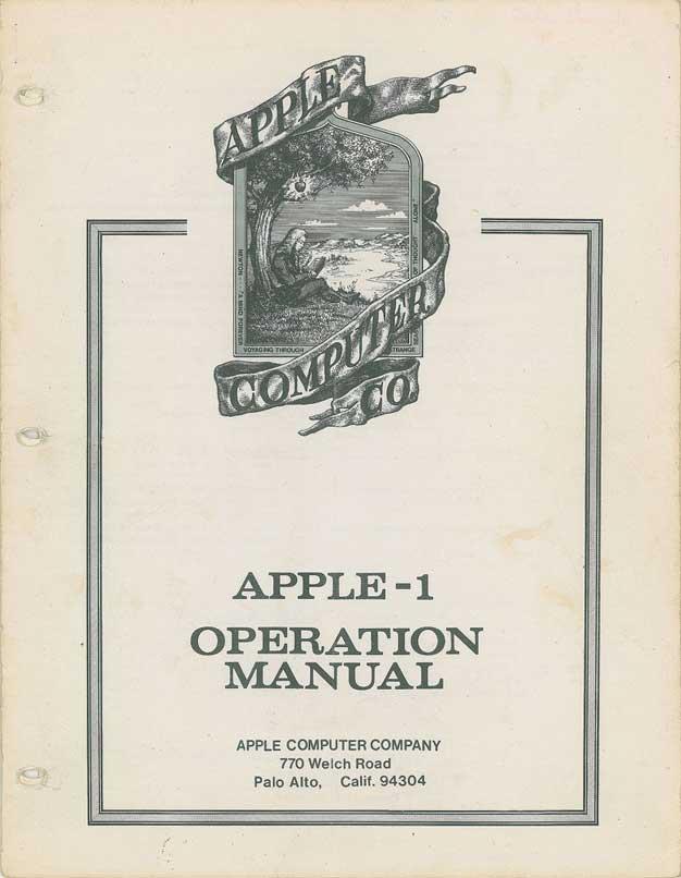 ap 1 manual