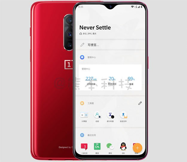 OnePlus 6T is coming soon: A big upgrade but with nasty surprises