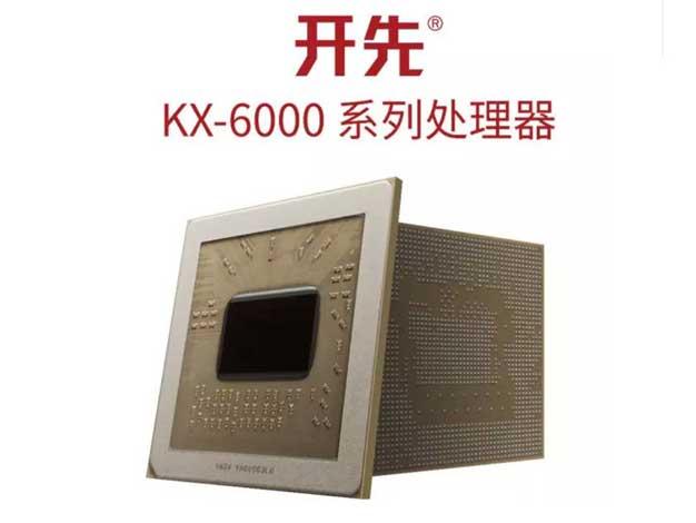 via kx 6000