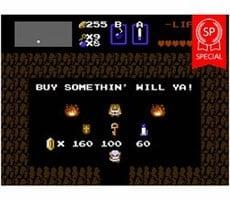 Surprise! Nintendo Switch Online Subscribers Treated To Sweet Legend Of Zelda Bonus