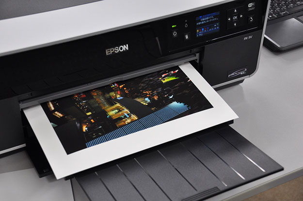 new epson complete guide to digital printing