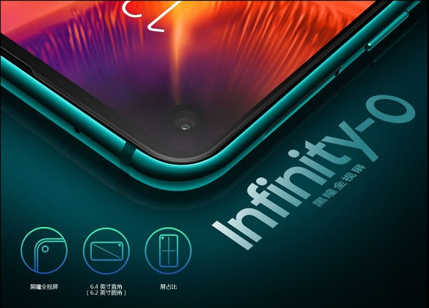 Samsung Chinese Galaxy S8a Infinity 0