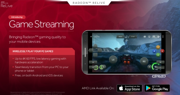 relive game streaming