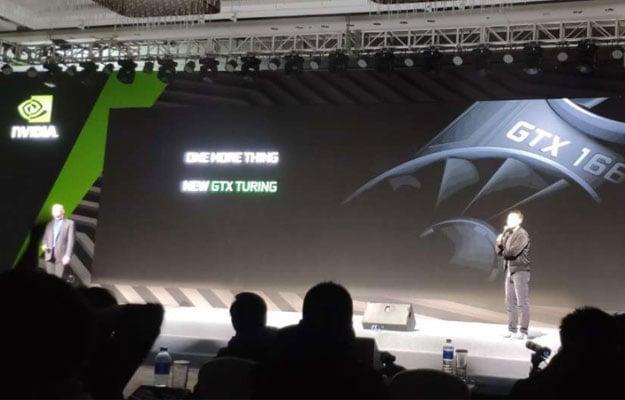GeForce GTX 1660 Presentation