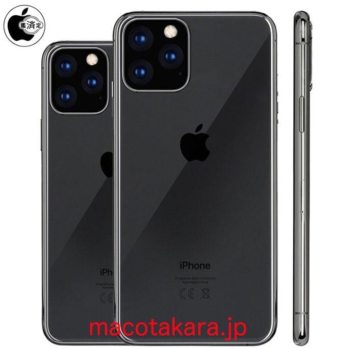 iPhone XI Renders