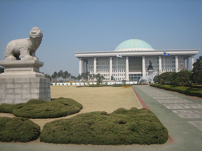 south korean national assembly building