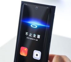 Oppo Showcases World's First Under-Display Selfie Camera For Smartphones