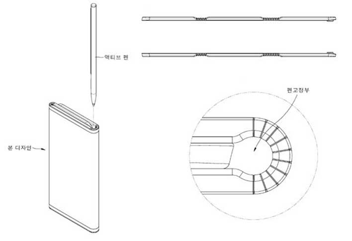 lg patent folder