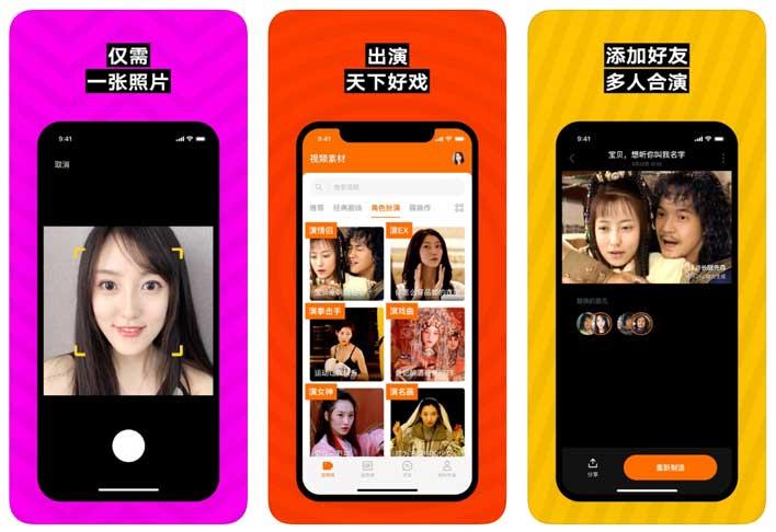 zao app store