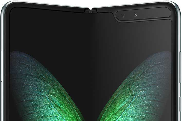Samsung Galaxy Fold launching