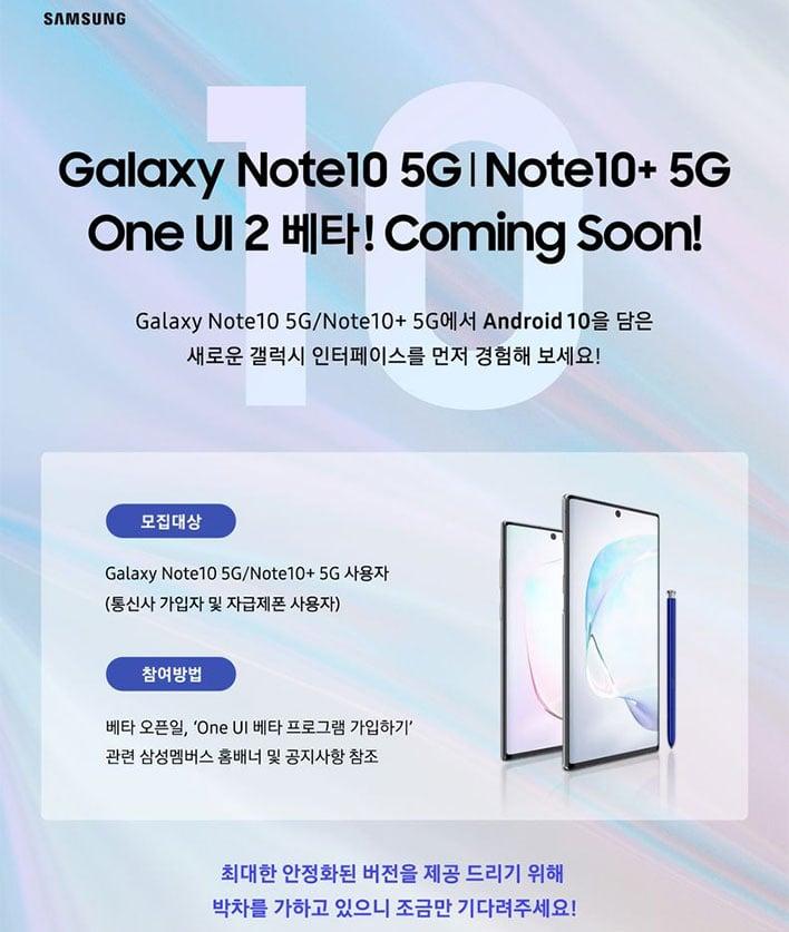 Samsung Galaxy Note 10 One UI 2