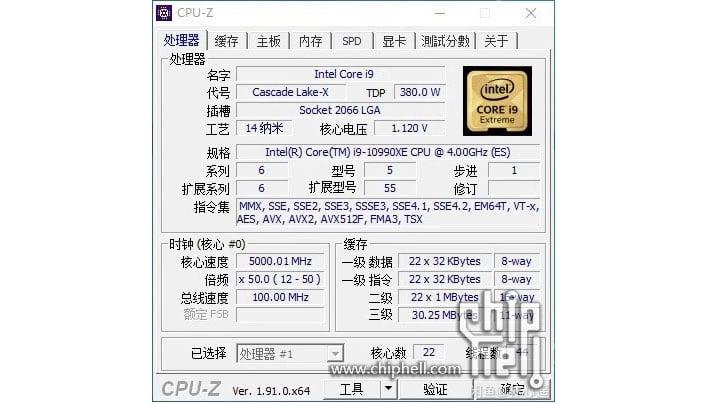 Core i9-10990XE CPU-Z