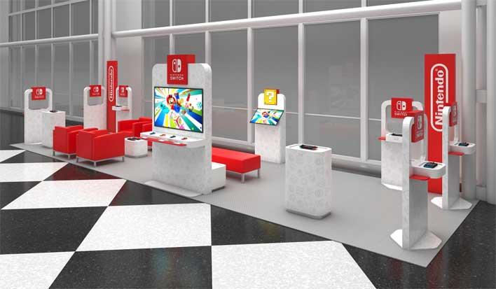 nintendo airport lounge wide