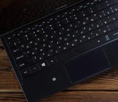 PC Shipments Skyrocket Smashing 10-Year Growth Record As New Generation Hardware Emerges