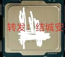 Alleged Intel 11th Gen Rocket Lake And 12th Gen Alder Lake CPUs Spied In Photos