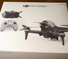 DJI's Killer FPV Drone That Hits 93 MPH Fully Exposed In Video Leak