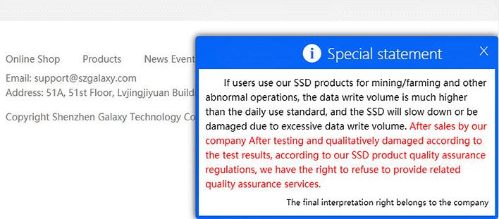 Galax SSD Statement