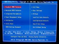 MSI Eclipse - Main BIOS Screen