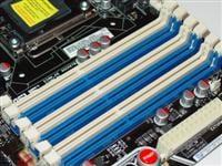 Triple channel DDR3
