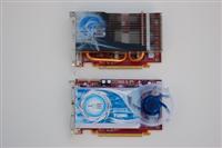 HIS Radeon X1650 XT IceQ Turbo and Radeon X1650 XT iSilence II