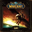 Blizzard Spills Details on World of Warcraft: Cataclysm