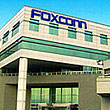 Another Foxconn Worker Falls Off Building and Dies