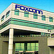 Silence Finally Broken in Foxconn Suicide Saga