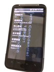 Video Of HTC's 4.3-inch Desire HD Appears