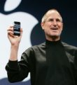 Did Steve Jobs Unleash His Inner Ninja?