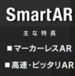 Sony's SmartAR Demo Takes Augmented Reality To A New Level