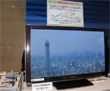 NHK's Hybridcast Streaming Service Brings Full HD 3D To TV Sets