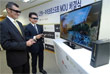 LG's Dual Play TV Gives Gamers Separate Views On The Same Panel