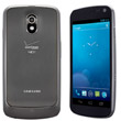 Galaxy Nexus Hits Verizon Wireless With LTE Radio