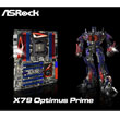 ASRock Shows Off Transformers Themed X79 Motherboard Pics
