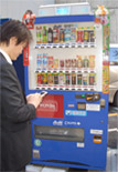 Japanese Vending Machines Shoot Out Free Wi-Fi, Not Free Drinks