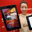 LG's First LTE Tablet Launches--in Korea