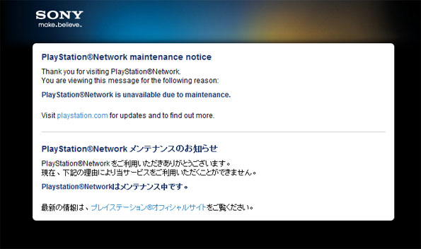 Don't Panic, PlayStation Network Outage is Due to