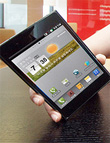 LG's Answer To The Galaxy Note: It's the 5-inch Optimus Vu