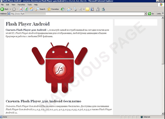 Beware of Malware Infested Fake Flash Player for Android | HotHardware
