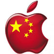 Apple Settles iPad Dispute in China for $60 Million