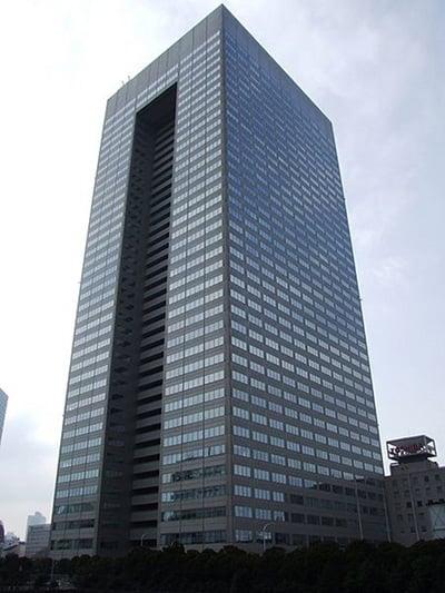 Toshiba headquarters