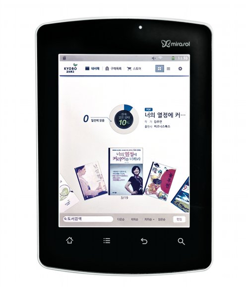 Kyobo ereader with mirasol display