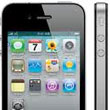 Sharp Confirms iPhone 5 Display Shipments, Signs Point to October Launch