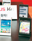LG's Optimus Vu Phablet Coming Stateside By Q3 2012