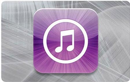 iTunes eGift Card
